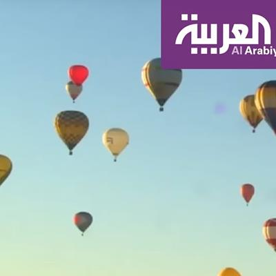 https://youtu.be/6gdlCDqya2M 我們家天際紅/B-12011、參加沙烏地阿拉伯首次熱氣球飛行活動,上了沙烏地阿拉伯新聞報導囉! #臺灣加油💪 #天際航空加油💪