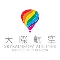 台灣喔熊魅力首航,魅力席捲馬來西亞,天際航空與有榮焉!  #myballoonfiesta #台灣熱氣球嘉年華 #Skyrainbowairlines #OhBear #SalamTaiwan