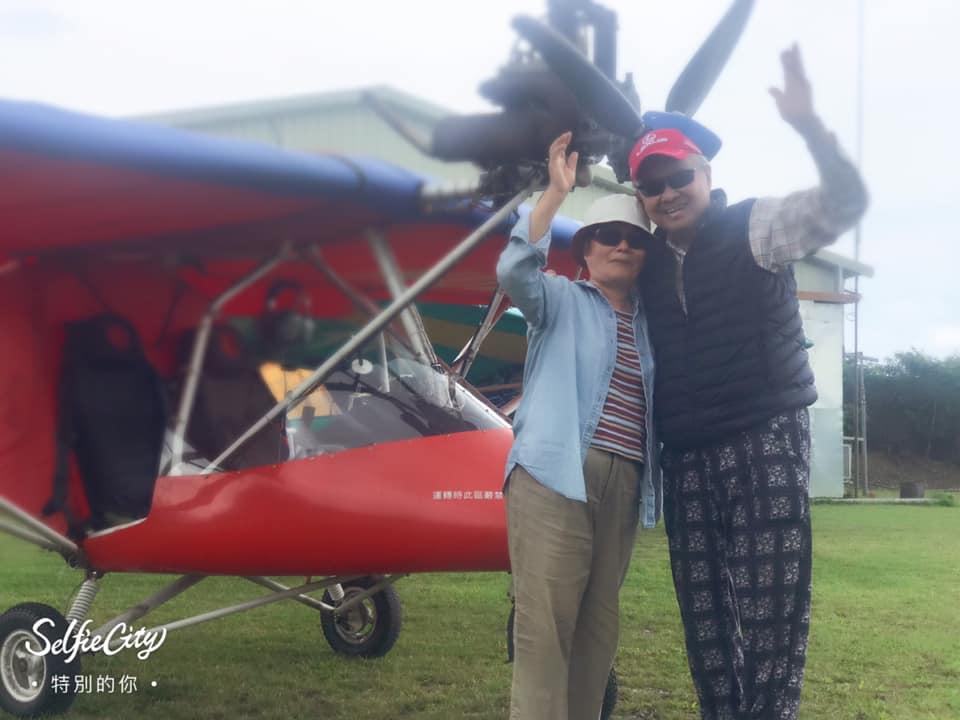擁有年輕的心,人生是彩色的  #花蓮輕航機 #輕航機 #合法輕航機   更多詳情🔍www.husafly.org