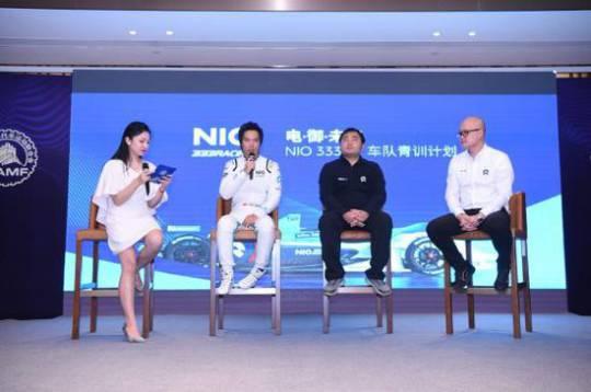 蔚來333FE車隊首次國內亮相青訓計劃正式發佈-體育新聞 - 臺灣新浪網