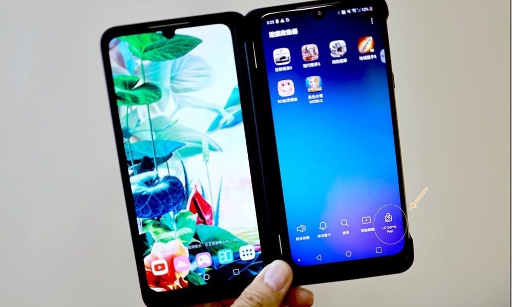 雙螢幕上身LG G8X thinQ 帶給你酷炫且好用的雙螢幕多工應用 - 點子科...