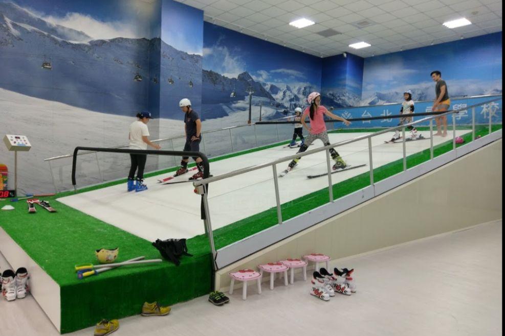 台北滑雪學校 coaching