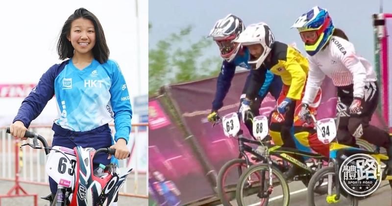 香港BMX女將郭澄名列亞青賽第5位 - 體路 Sportsroad