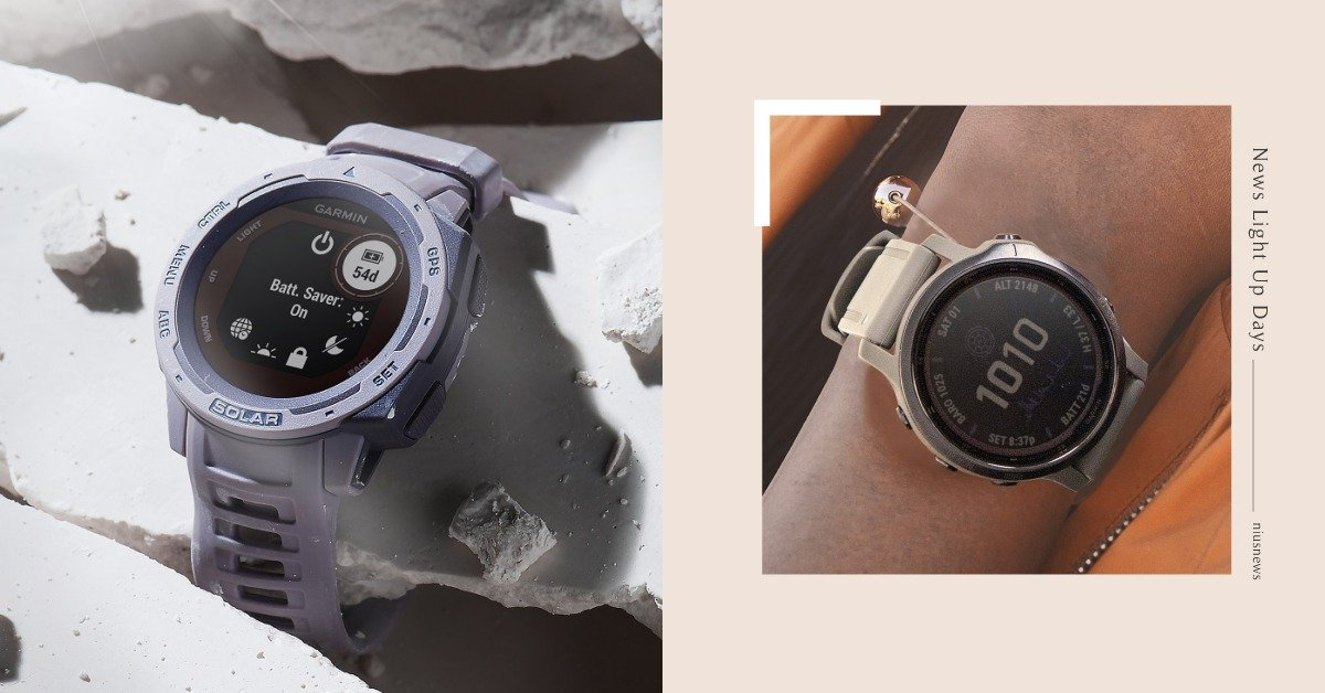 Garmin太陽能智慧手錶評價零負評!螢幕遮蔽也不影響充電!極限運動就靠它! - 妞新聞 niusnews