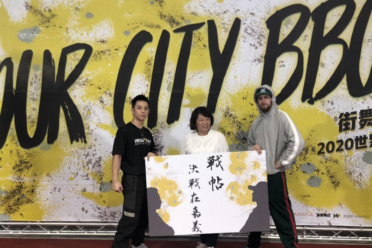 世界街舞大賽在嘉市 南韓「王中之王」舞者來台 - UDN 聯合新聞網