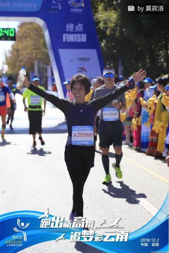 獻給自己50歲的生日禮物:挑戰百公里「超級馬拉松」-體育新聞 - 臺灣新浪網