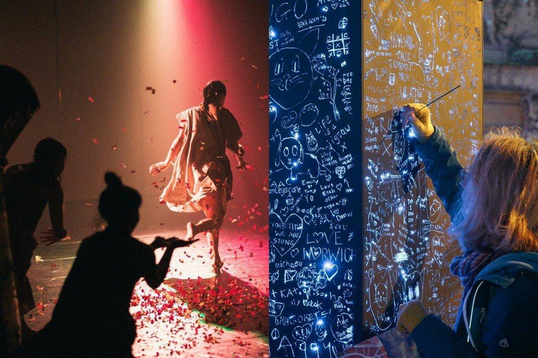 2020台北白晝之夜即將登場:「南港通電」7大場域、百位藝術家參與  品味生活  品味 - 經濟日報