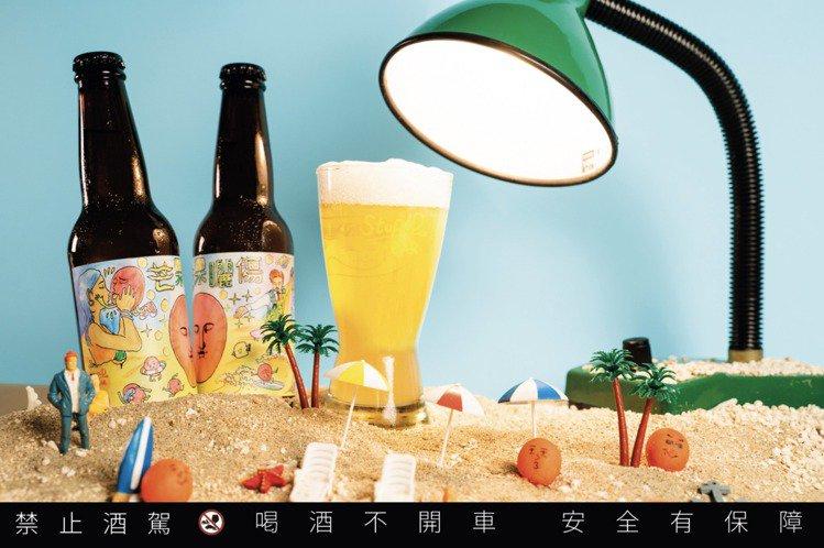 芒果「曬傷」取自精釀啤酒中類型「Saison」為諧音,Saison是法語「季節」...