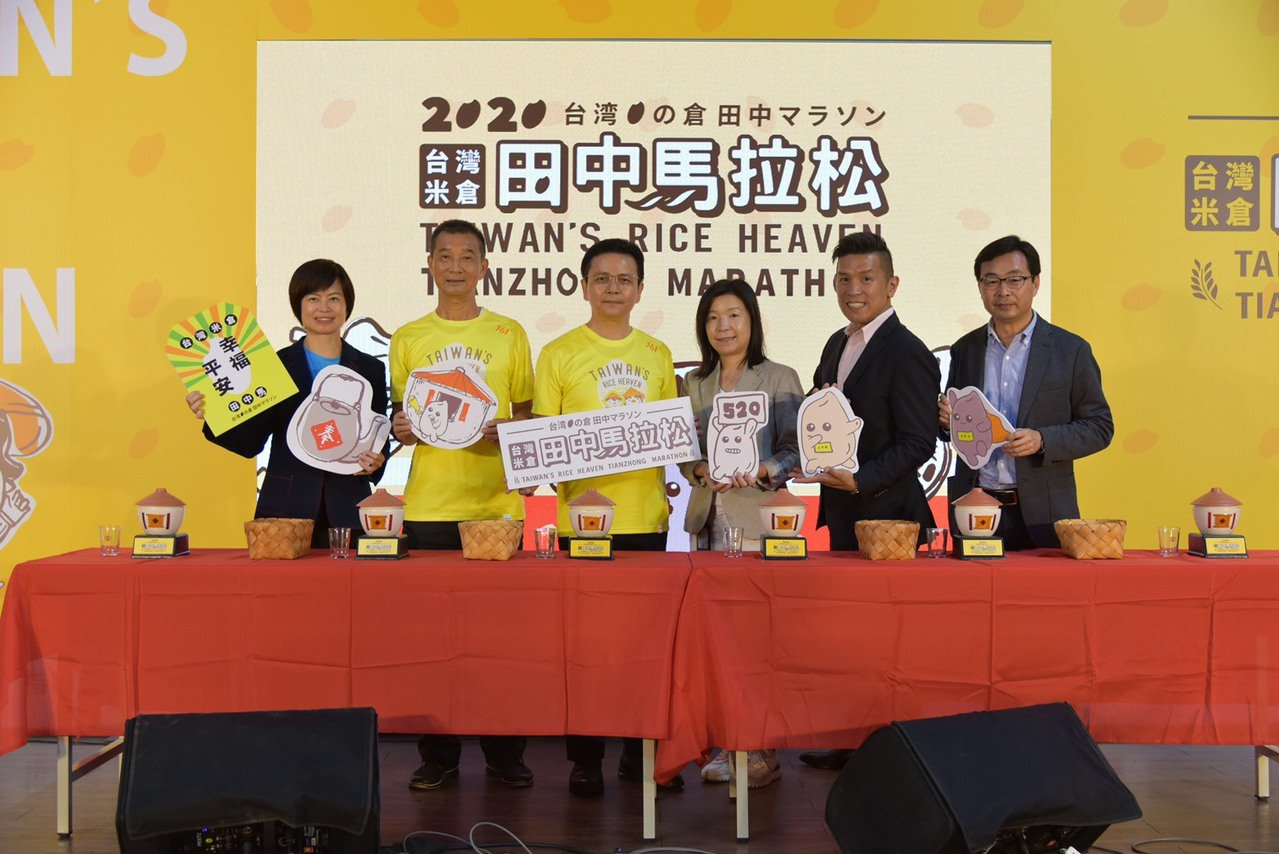 路跑/台灣四大國際品牌馬拉松 富邦全力贊助 - UDN 聯合新聞網