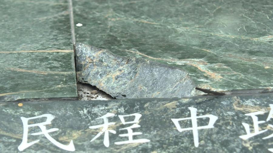 高雄228紀念公園碑文成滑板族練習場 - 公視新聞