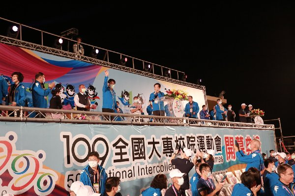 2020全大運「競Fun美力、雄Go精彩」開幕典禮高雄大學登場 - HiNet 新聞社群