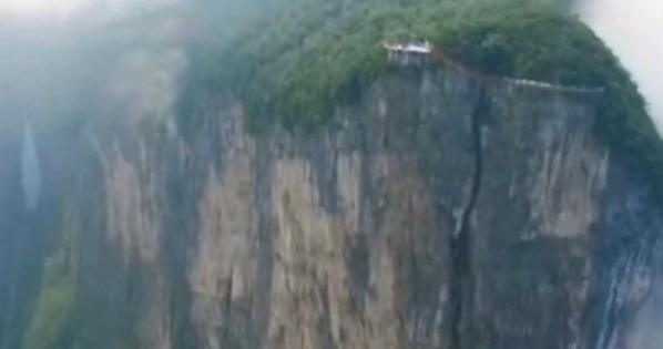 2500公尺跳下...「極限運動女神」失聯5天 - Yahoo奇摩新聞