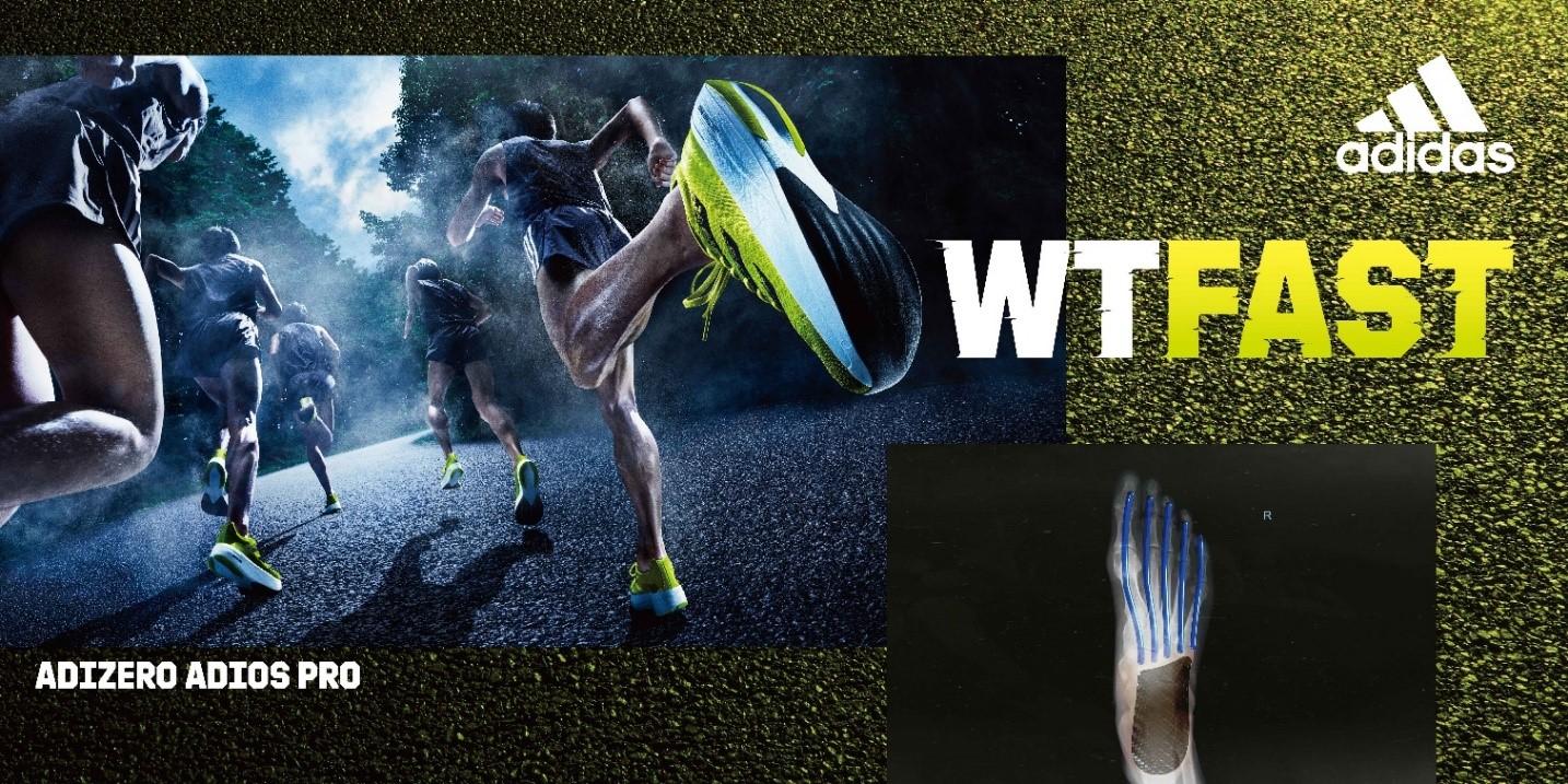 最速跑鞋降臨!adidas革命性長距離跑鞋adizero adios Pro飆速登台   蕃新聞