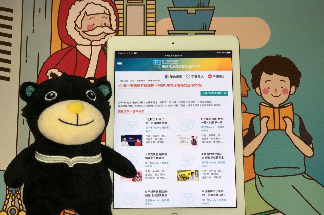 歡慶2020臺灣閱讀節 《一刻鯨選》有聲課程搶鮮上架 - 讀.書.人
