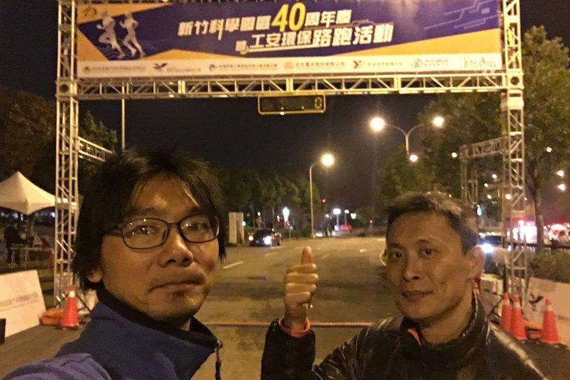 賽事心得/竹科40工安環保路跑 全馬當半馬跑 - UDN 聯合新聞網
