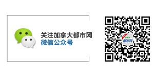 """1611972525 857 视频:小伙地铁内""""反"""