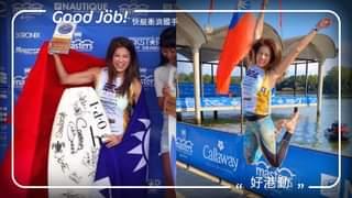 Extreme Sport Girl #wakeboard  台灣之光!快艇衝浪女神披國旗領獎逼哭網友。  Kimber...