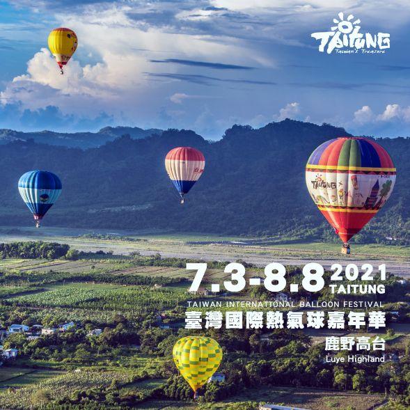 Hotairballon Festival Taiwan @July 2021臺灣國際熱氣球節…