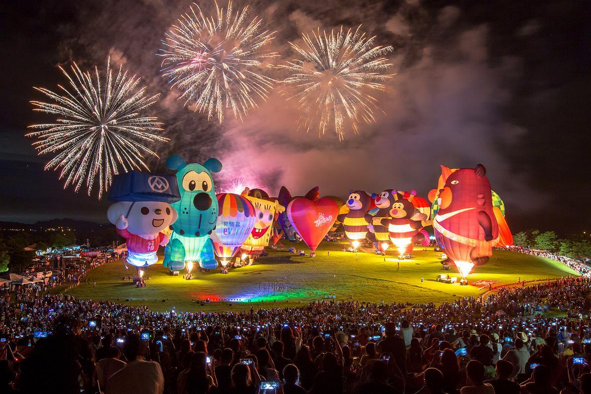 2021臺灣國際熱氣球嘉年華...