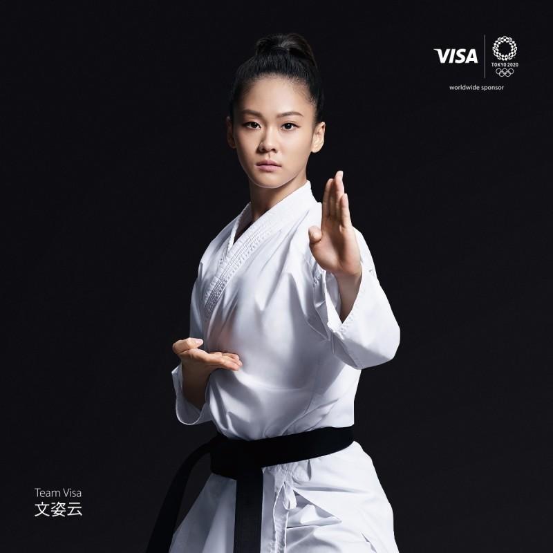 東奧「Visa代表隊」陣容今年最強 台灣隊空手道選手文姿云將出場 -...