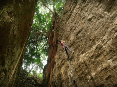 攀岩天然岩場-高雄-柴山岩場