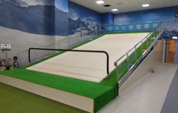 台北滑雪學校 simulator